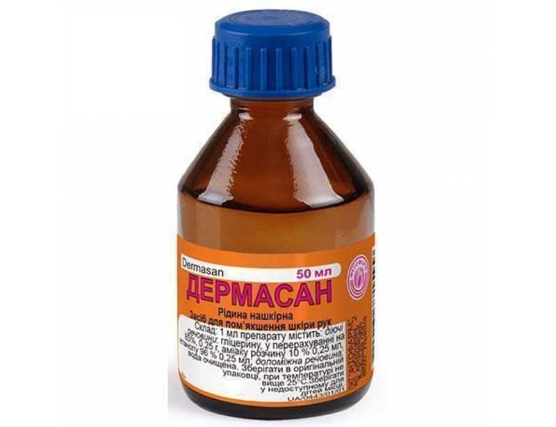 6611 ДЕРМАСАН - Comb drug