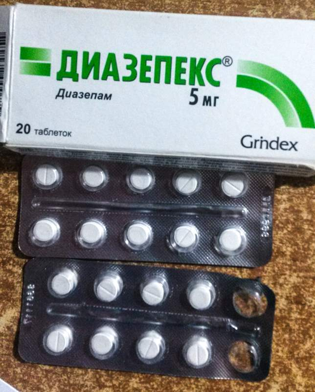 6669 ДИАЗЕПЕКС® - Diazepam