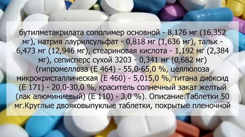 6966 ДИЦЕТЕЛ® - Pinaverium bromide