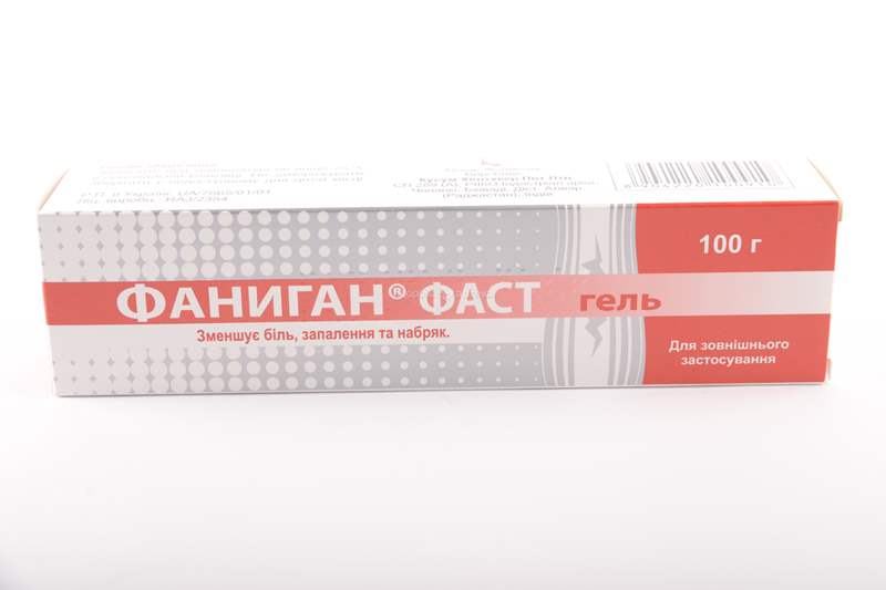 6852 ДИП ХІТ - Comb drug