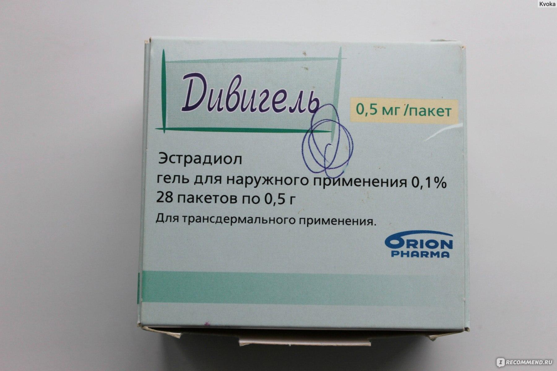 6680 ДИВІГЕЛЬ - Estradiol