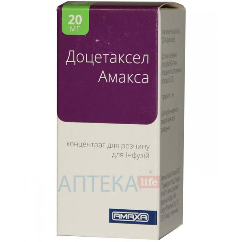 7402 ДОЦЕТАКСЕЛ АМАКСА - Docetaxel