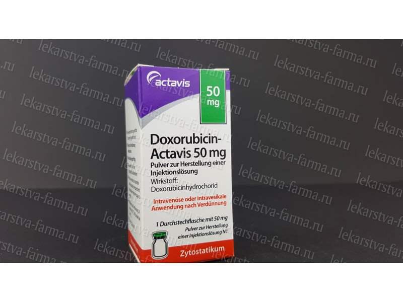 7249 ДОКСОРУБІЦИН - Doxorubicin