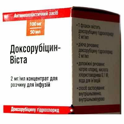 7251 ДОКСОРУБІЦИН-ВІСТА - Doxorubicin