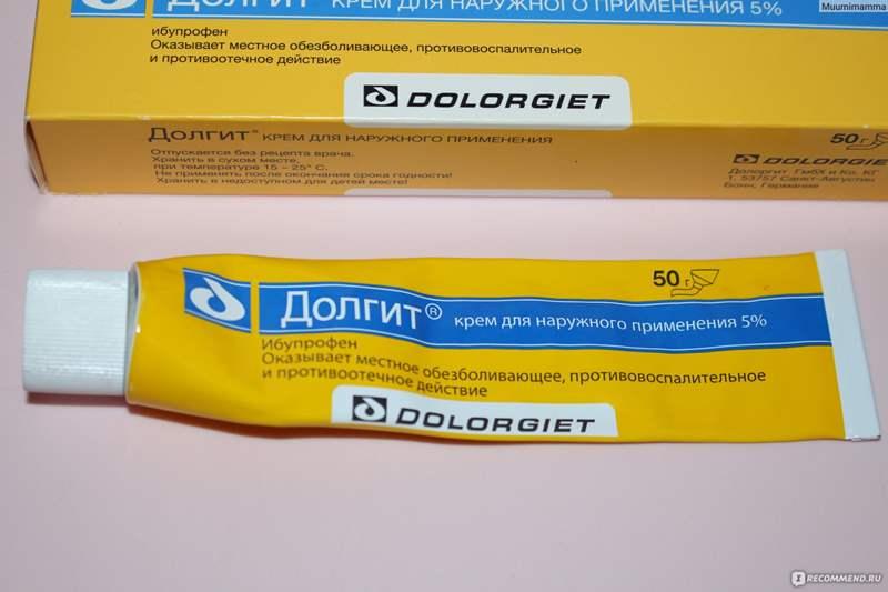 7296 ДОЛГІТ® КРЕМ - Ibuprofen