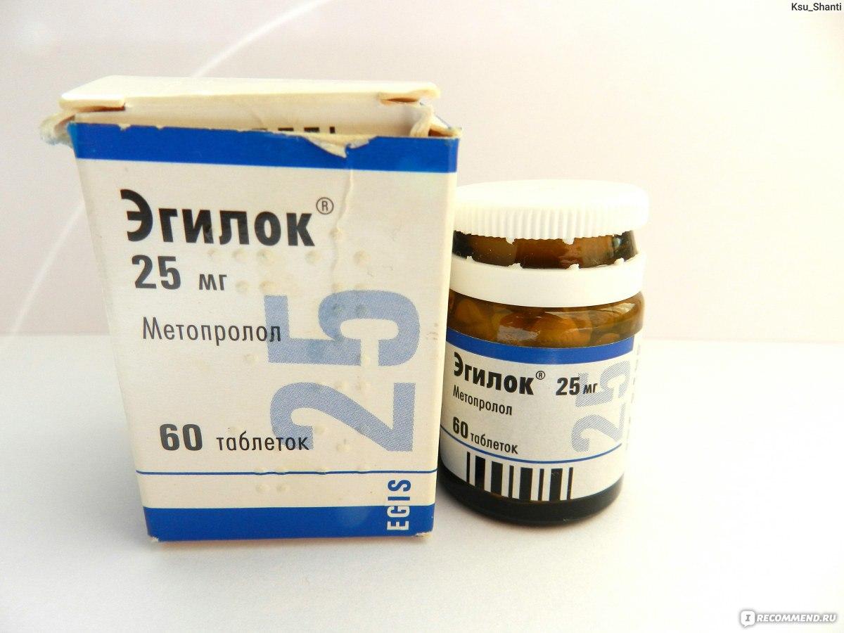 7622 ЕГІЛОК® - Metoprolol