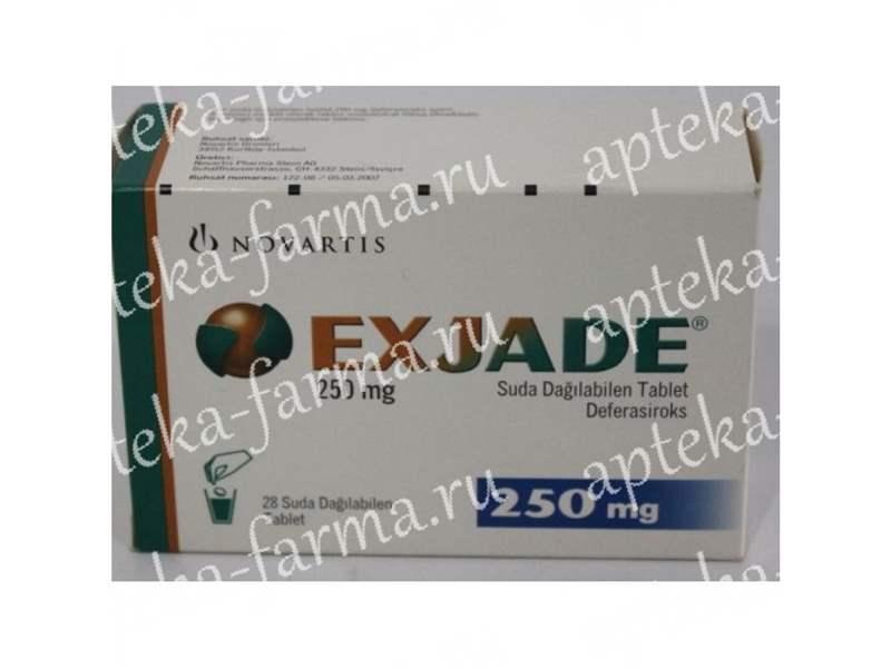 7819 ЕКСІДЖАД - Deferasirox