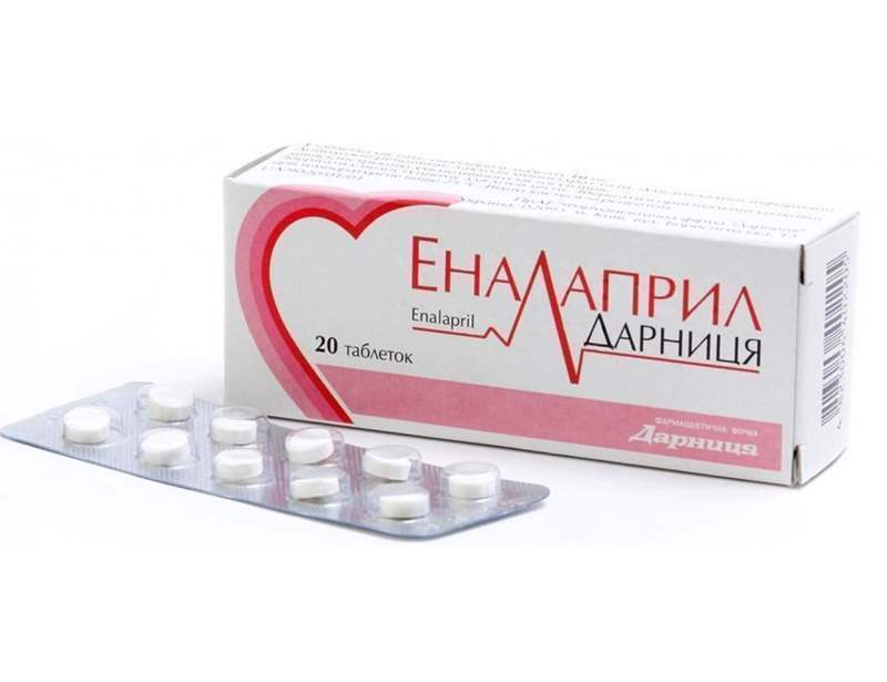7999 ЕНАЛАПРИЛ-ДАРНИЦЯ - Enalapril