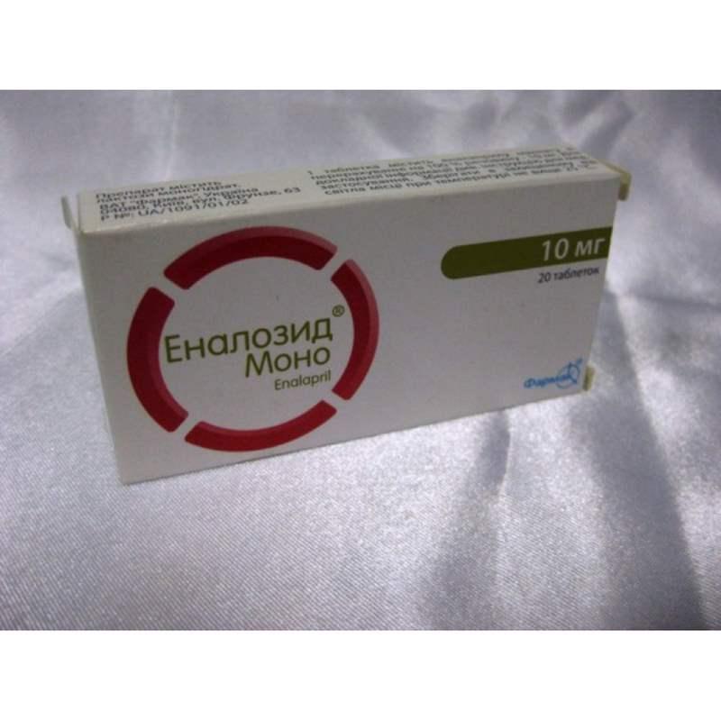 8054 ЕНАЛОЗИД® МОНО - Enalapril