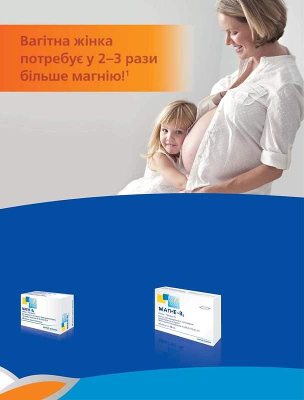 8115 ЕНДОФАЛЬК - Macrogol, combinations