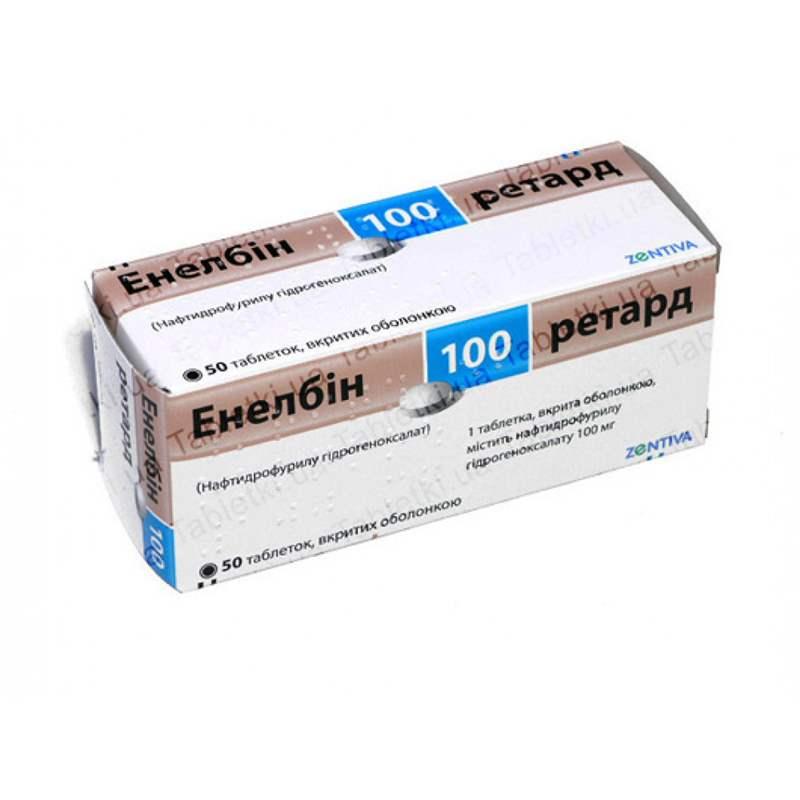 8120 ЕНЕЛБІН® 100 РЕТАРД - Naftidrofuryl