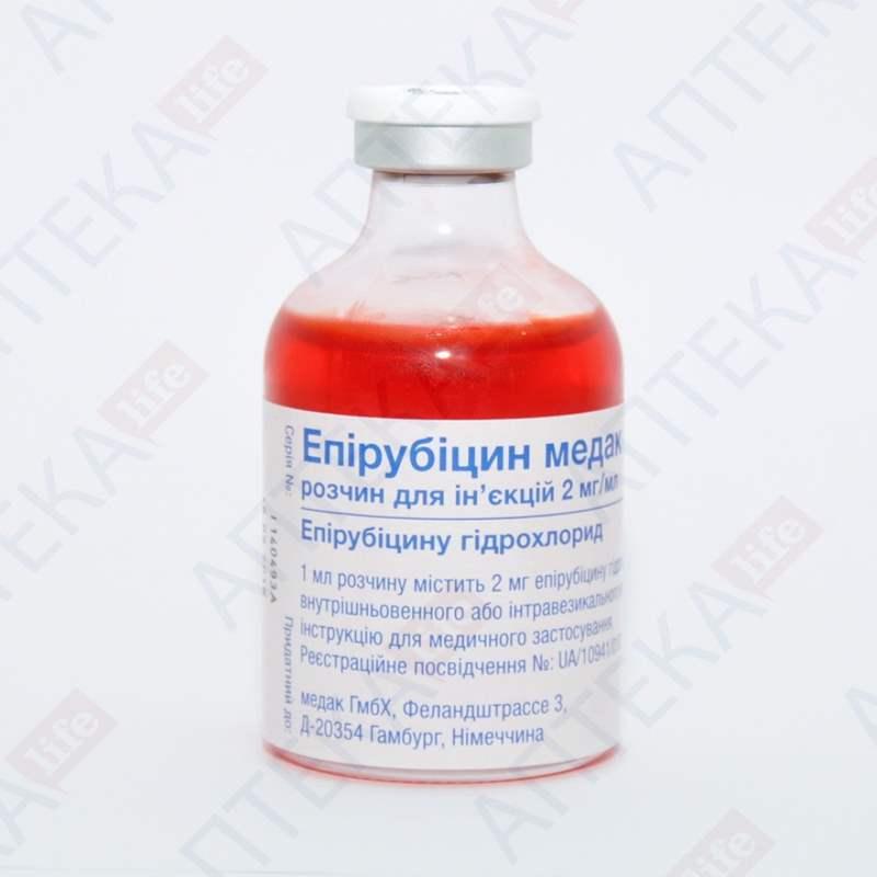 8232 ЕПІРУБІЦИН - Epirubicin