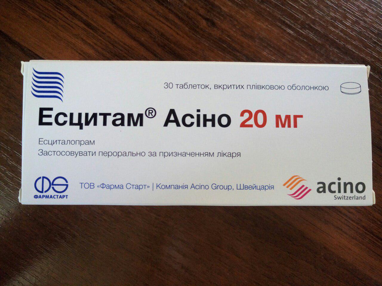8543 ЕСЦИТАМ® АСІНО - Escitalopram
