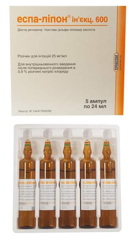 8448 ЕСПА-ЛІПОН® ІН'ЄКЦ. 600 - Thioctic acid