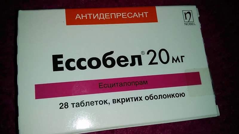 8484 ЕССОБЕЛ® - Escitalopram