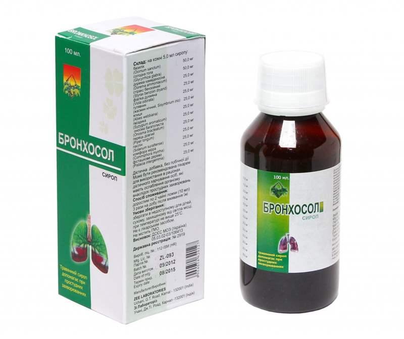 7545 ЕВКАБАЛ® 600 САШЕ - Acetylcysteine