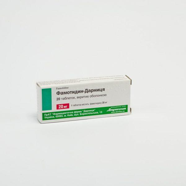 22549 ФАМОТИДИН-ДАРНИЦЯ - Famotidine