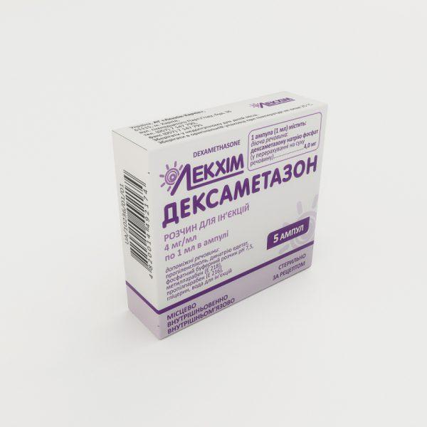 22587 ФАРМАДЕКС - Dexamethasone