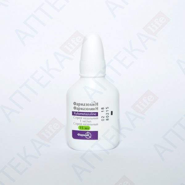 22595 ФАРМАЗОЛІН® - Xylometazoline