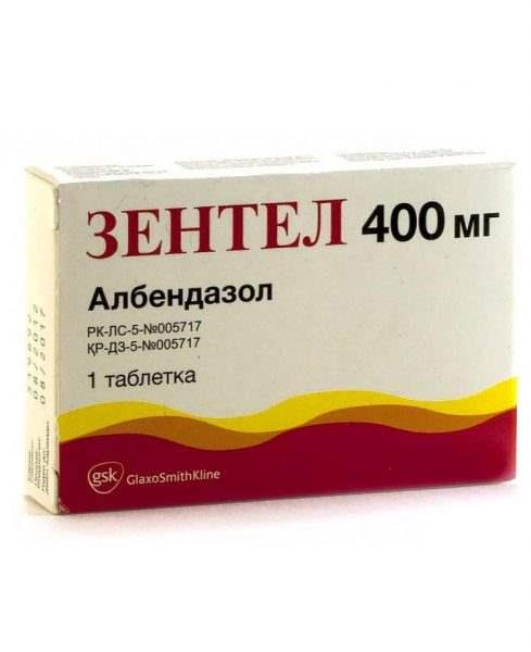 22639 ФАРМОКС - Albendazole