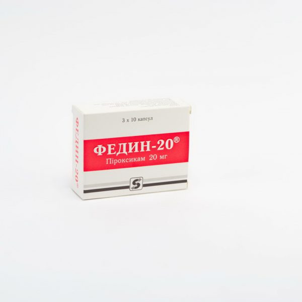 22668 ФЕДИН-20® - Piroxicam