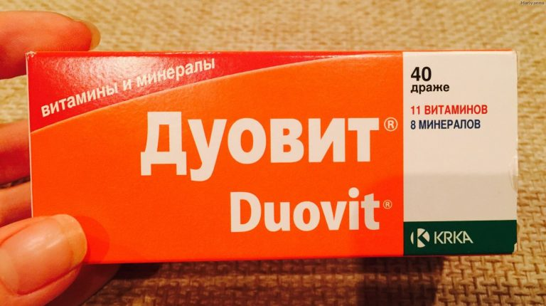 22872 ФЕСТАЛ® - Comb drug