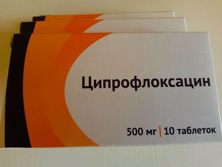 23069 ФЛОКСИМЕД - Ciprofloxacin