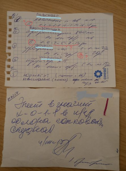 23116 ФЛУКАП - Oseltamivir