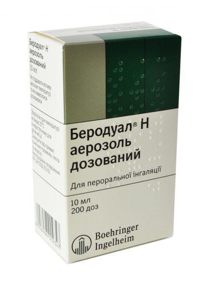 23458 ФРІВЕЙ® КОМБІ - Fenoterol and ipratropium bromide