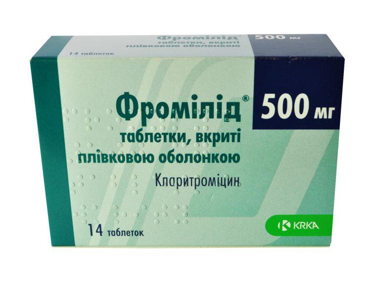 23465 ФРОМІЛІД® - Clarithromycin