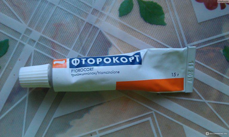 23492 ФТОРОКОРТ® - Triamcinolone