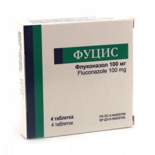 23580 ФУЦИС® - Fluconazole