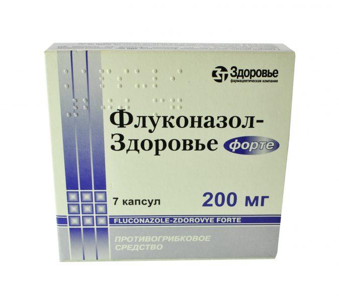 23594 ФУЦИС® ДТ - Fluconazole