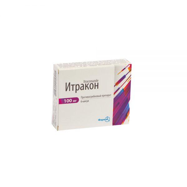 23518 ФУНІТ® - Itraconazole