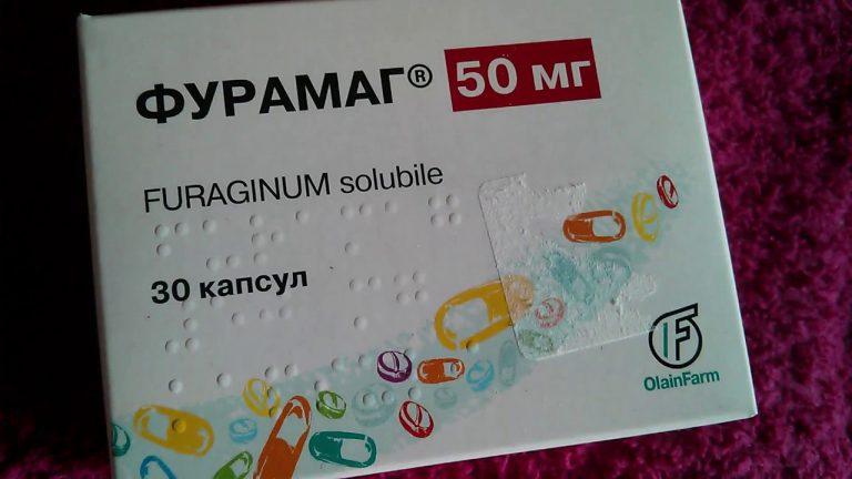 23534 ФУРАМАГ® - Furazidin