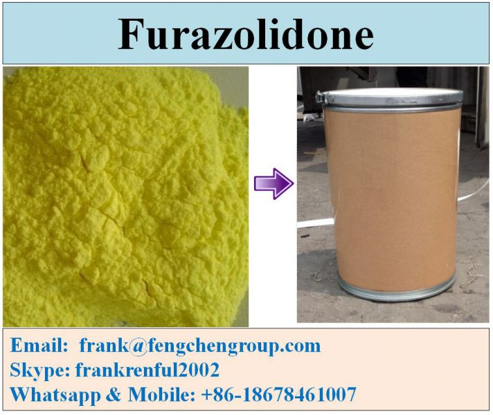 23530 ФУРАЗОЛІДОН - Furazolidone