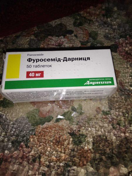 23562 ФУРОСЕМІД-ДАРНИЦЯ - Furosemide
