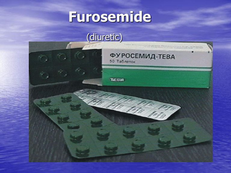 23566 ФУРОСТІМ - Furosemide and potassium-sparing agents