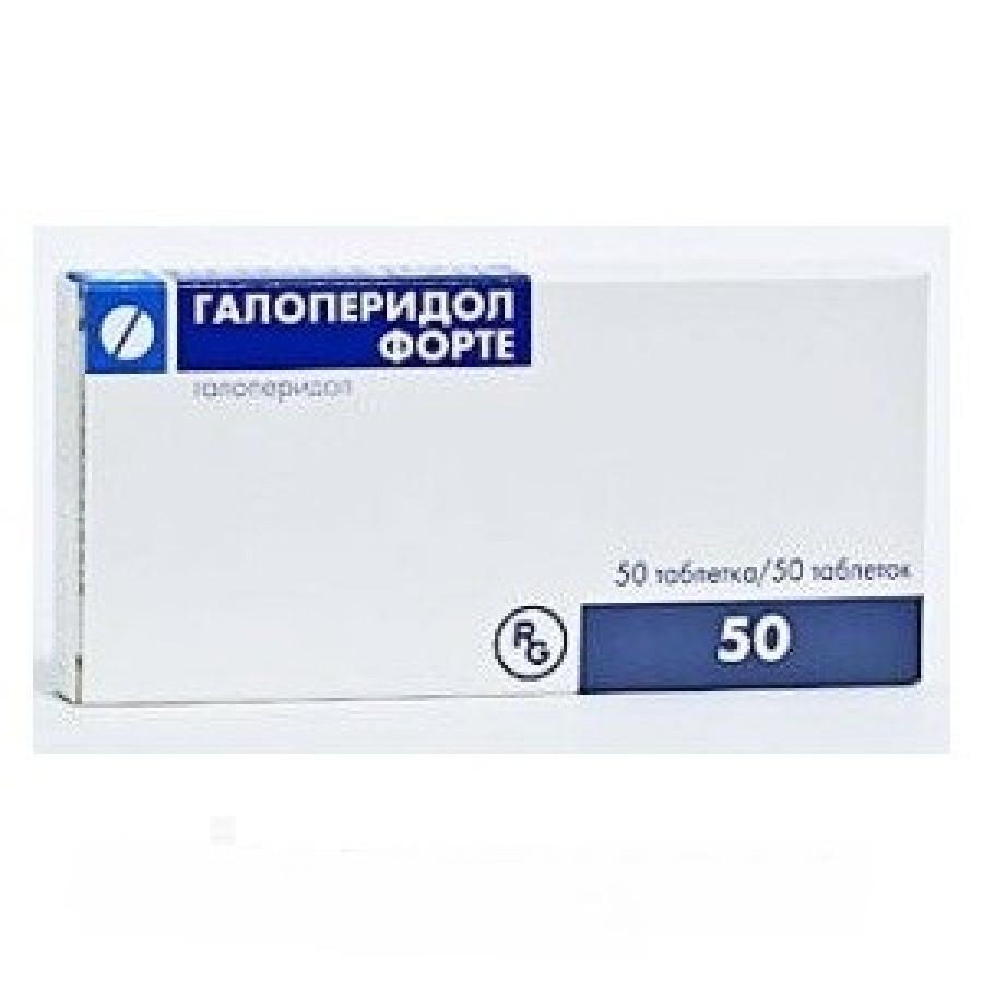 5062 ГАЛОПРИЛ ФОРТЕ - Haloperidol