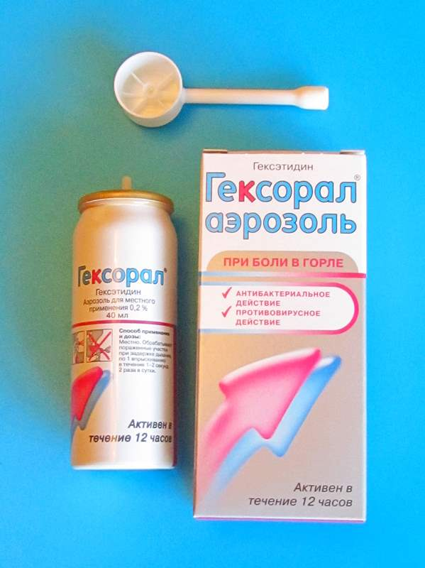 5217 ГЕКСОРАЛ® - Hexetidine