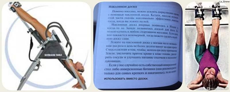 5231 ГЕКСОСЕПТ® - Hexetidine