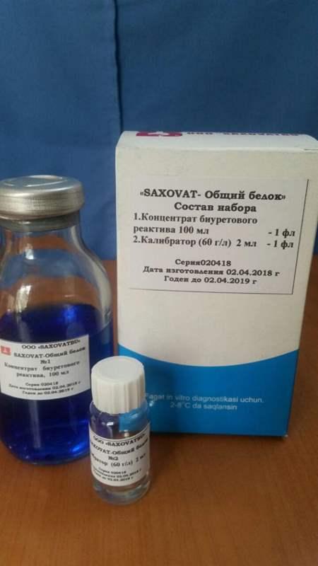 5688 ГЛАЙРІ-2 - Glimepiride