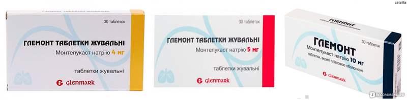 5707 ГЛЕМОНТ ТАБЛЕТКИ ЖУВАЛЬНІ - Montelukast