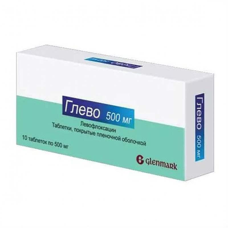 5701 ГЛЕВО - Levofloxacin
