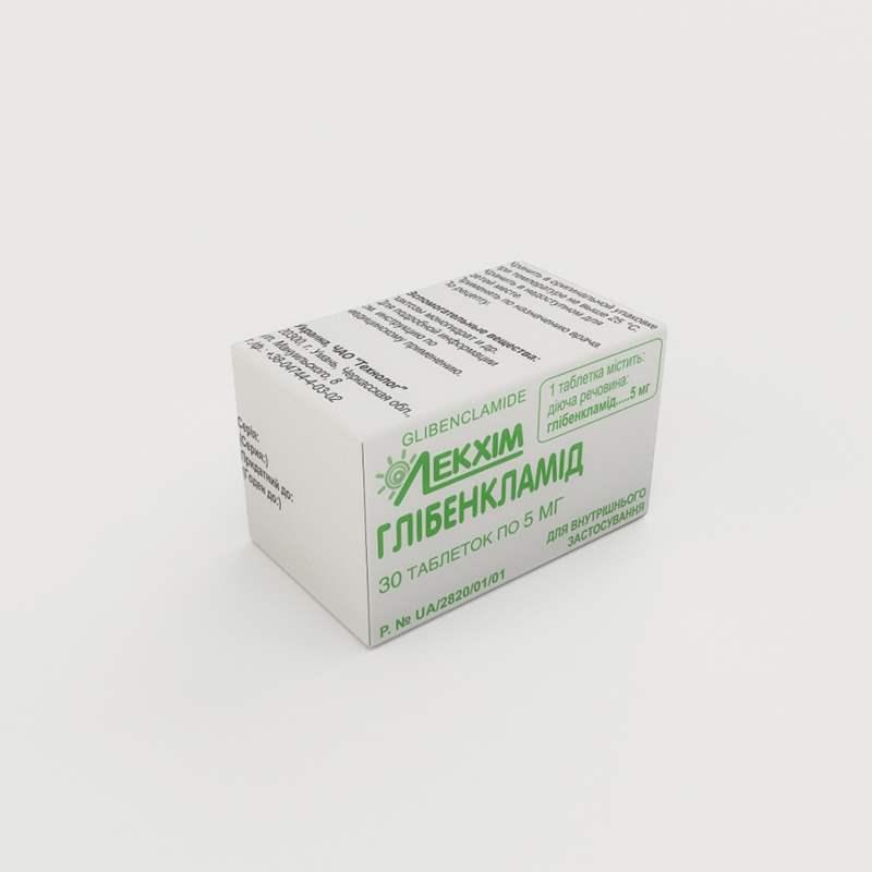 5743 ГЛІБЕНКЛАМІД - Glibenclamide