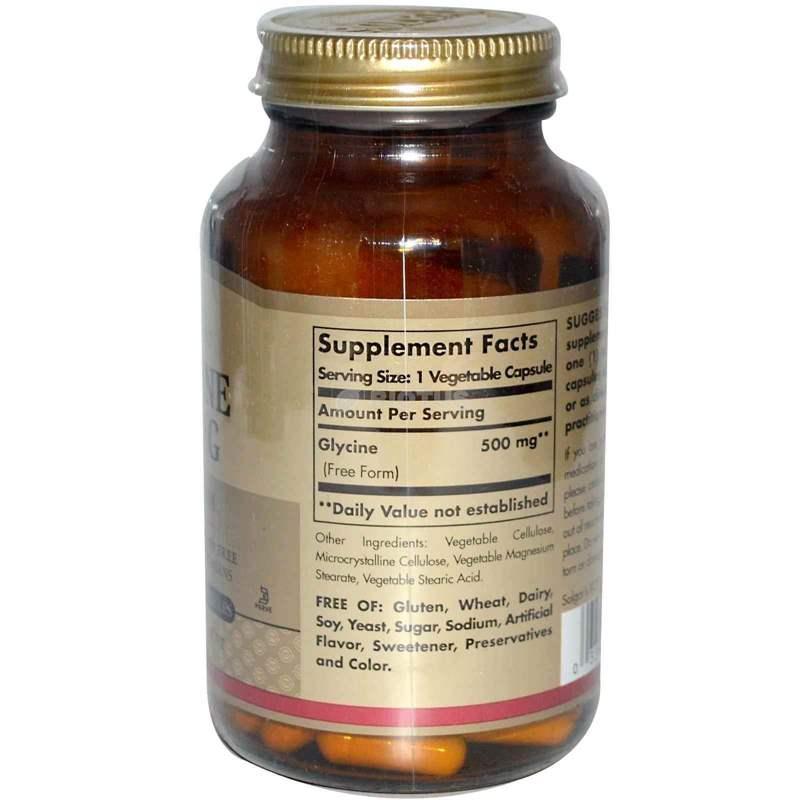 5890 ГЛІЦИСЕД® - Glycine