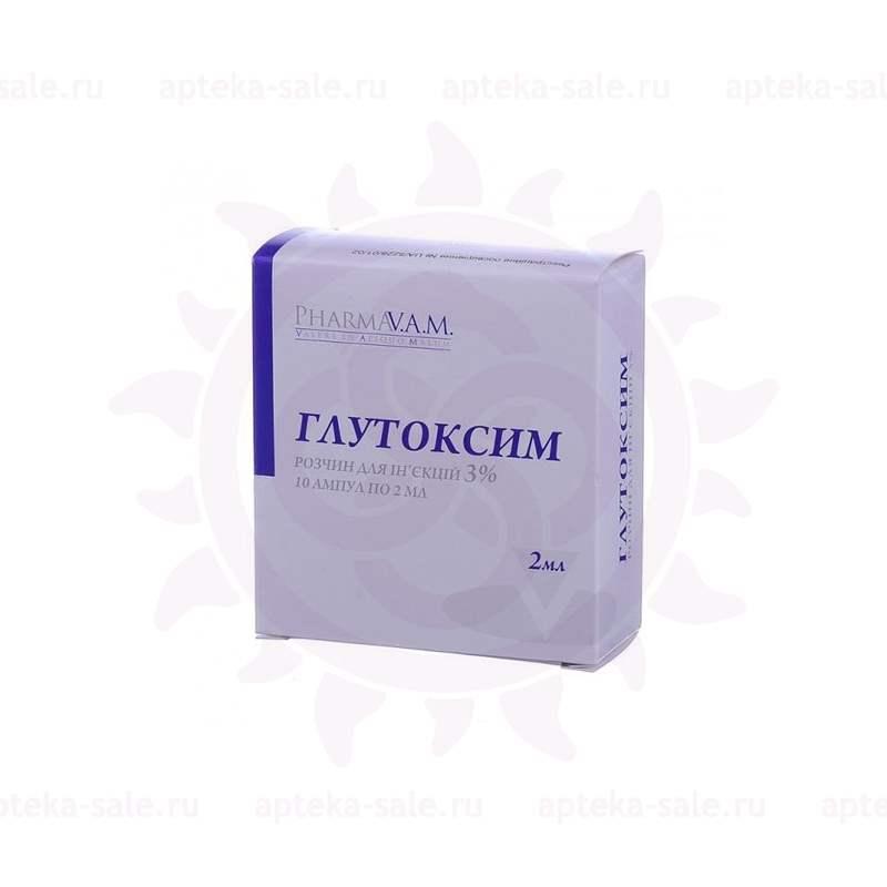 5977 ГЛУТОКСИМ - Glutoxim*