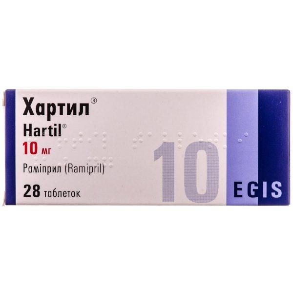 23610 ХАРТИЛ® - Ramipril
