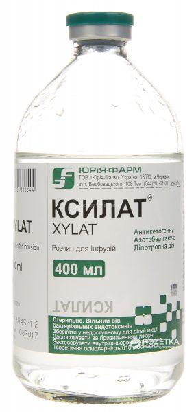 23624 ХАРТМАНА РОЗЧИН - Electrolytes
