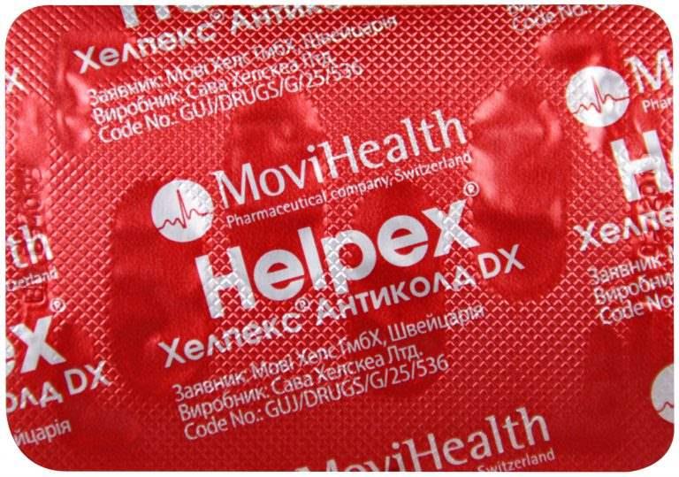 23652 ХЕЛПЕКС® АНТИКОЛД DX - Paracetamol, combinations excl. psycholeptics